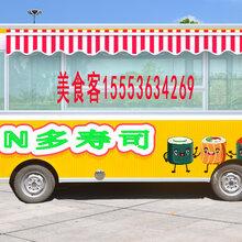 定制各种个性小吃车、广告展示车,移动售货车,移动商铺车,电动多功能小吃车、美食车、早餐车、三轮车、冰淇淋车