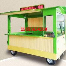 山东小吃车加盟多功能美食车供应流动商铺车定做