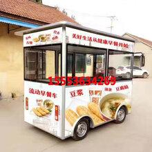 山东小吃车加盟多功能美食车移动超市车定做