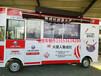 四海巽通专业定制流动展示车美食车品牌集成灶橱柜宣传车舞台展示车