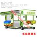 厂家直销定制多功能小吃车移动餐车移动售货车