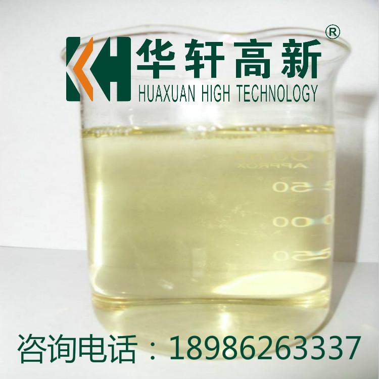 武汉华轩聚羧酸高性能减水剂母液、混凝土外加剂厂家