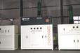 華軒高新聚羧酸減水劑合成設備、混凝土外加劑合成設備廠家