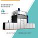 混凝土外加劑生產設備武漢華軒減水劑母液合成設備