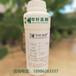 華軒高新HX-ZXJ增效劑耐久性穩定可寄樣湖南混凝土減膠劑批發