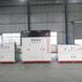 華軒高新KH-HC-5聚羧酸設備生產聚羧酸減水劑設備減水劑生產設備價格