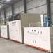 華軒高新KH-HC-5聚羧酸生產整套設備全自動聚羧酸減水劑設備減水劑外加劑生產設備