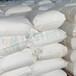 華軒高新KHPC-1粉體聚羧酸減水劑廠家直銷量大優惠