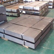 供应优质合金结构钢40Cr中厚板可切割库存量大