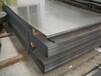 供应优质低温容器板15CrMoR退火钢板可按尺寸零割