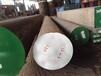 日本日立模具钢SLD供货稳定铣磨加工一站式服务