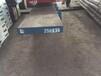 供應撫順特鋼優質模具鋼Cr8配備切割銑磨拋光