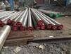 供應舞陽塑膠模具鋼國標NAK80圓鋼模塊