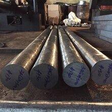 优质合金工具钢O2配备切割铣磨抛光配送等一站式服务