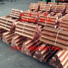 杭州供应优质铝青铜棒铝青铜板可定做特殊规格青铜