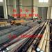杭州供应优质合金34CrNi3MoA圆钢