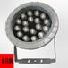 四川雅安LED投光灯生产厂家质保2年性价比高-推荐灵创