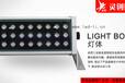 四川攀枝花LED洗墻燈哪家好?真材實料靈創照明