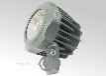 四川甘孜州LED投光灯生产厂家质保2年性价比高-推荐灵创