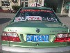 投放上海出租车媒体广告,亚瀚还你不一样的惊喜