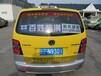 震撼发布南京出租车后窗广告