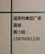 上海杨浦真石漆真石漆价格,外墙真石漆