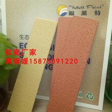 四川成都软瓷外墙新型材料柔性瓷砖行业领先