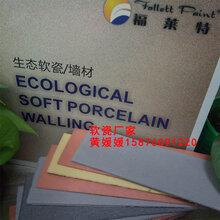软瓷厂家,浙江舟山市软瓷厂家,柔性面砖厂家_广东柔性面砖软瓷厂