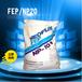 FEP/日本大金/NP-101可代替金属产品,耐摔,耐高温,耐磨