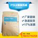 PSU耐化学,高耐温度,高透明,耐酸碱,奶瓶料/美国苏威/P-1835