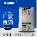POP/美國陶氏/PL-1881高透明度,不含滑劑,不含開口劑