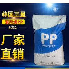 PP/韩国三星/FB50NHD1阻燃级照明灯具