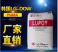 PMMA高透明,高亮度/韓國LG-DOW/HI8555