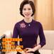 上海庫存女式毛衣廠家直銷批發女裝毛衣時尚尾貨毛衣批發