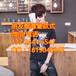 厂家直销江西新余哪里有韩版T恤批发男女装便宜男装短袖一手货源