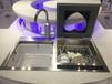 亲太推水槽洗碗机可分解油污去除农残售3999元