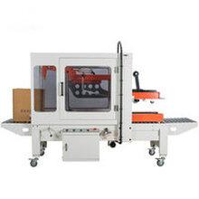 长期提供FXZ5050自动折盖封箱机FXZ5050自动折盖封箱机