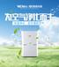 维码空气净化器除甲醛PM2.5杀菌厂家直销(加湿型)
