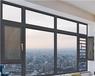 長沙鋁合金門窗品牌-價格-斷橋鋁門窗直銷嘉格瑪門窗