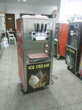 冰淇淋机出租,冰淇淋机厂家出租,上海冰淇淋机出租