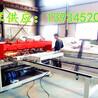 全自动新型隧道支护网排焊机