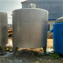 大连出售二手不锈钢储罐不锈钢搅拌罐不锈钢发酵罐不锈钢反应釜