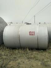 供应二手不锈钢运输罐二手不锈钢20立方运输罐二手运奶罐