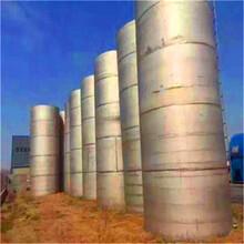 供应二手储罐二手不锈钢储罐二手5吨不锈钢储罐二手5吨不锈钢搅拌罐