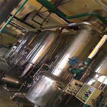 转让二手蒸发器二手单校蒸发器二手双效蒸发器二手多效蒸发器