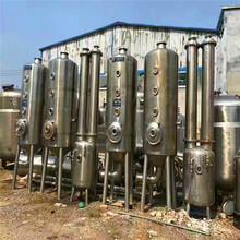 二手降膜蒸发器二手结晶蒸发器二手外循环蒸发器二手强制循环蒸发器