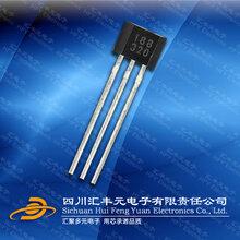 MST正品双极锁存型霍尔元件MH188电机测速霍尔188
