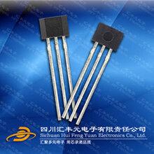 弱磁场检测线性霍尔传感器SS495A1