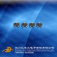 三脚贴片线性霍尔元件SS39E图片