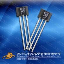 电动缝纫机调速用霍尔元件SS461R